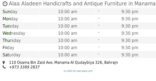 Alaa Aladeen Handicrafts And Antique Furniture Manama Al